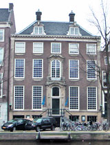 Museum Willet Holthuysen Amsterdam Herengracht