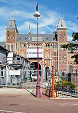 Rijksmuseum reconstruction in Amsterdam