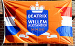 Willem Alexander Beatrix flag