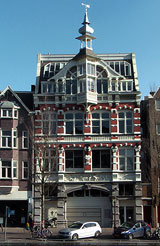 Dairy Factory Prinsengracht Amsterdam