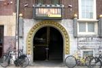Nomads restaurant Amsterdam
